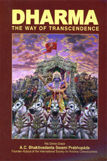 Dharma The Way of Transcendence