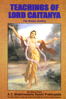 teaching of lord chaitanya